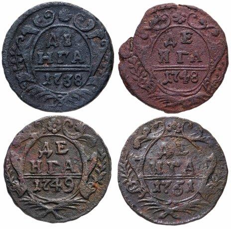 купить Набор из 4-х монет 1738-1751