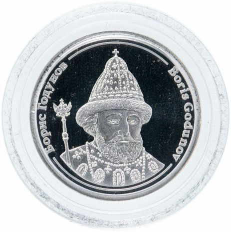 """купить Медаль """"Величайшие правители России. Борис Годунов"""""""