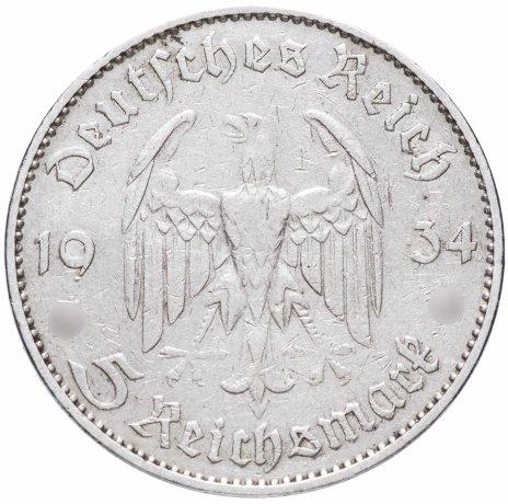 """купить Нацистская Германия 5 марок 1934 """"Гарнизонная церковь в Потсдаме"""""""