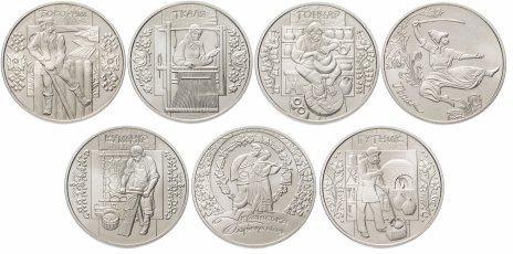 """купить Украина набор из 7 монет 5 гривен 2009-2012 """"Национальные праздники и обряды"""""""
