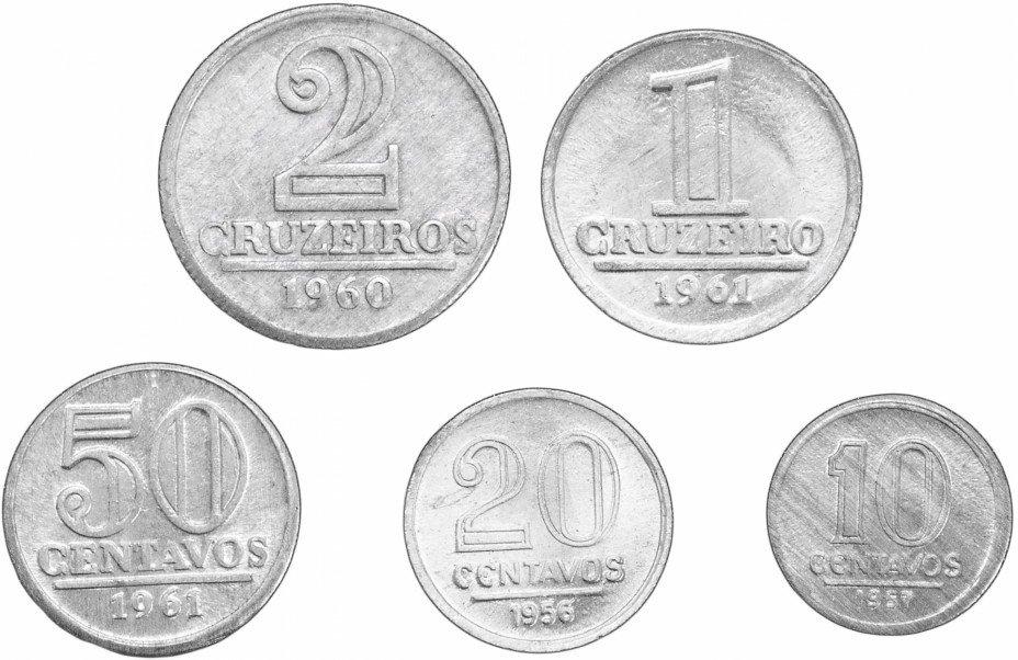 купить Бразилия набор монет 1956-1961 (5 штук)