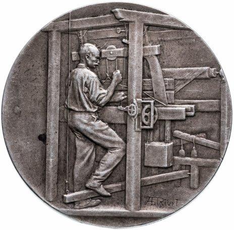 """купить Франция медаль """"Текстильное производство. Ткацкий станок"""""""