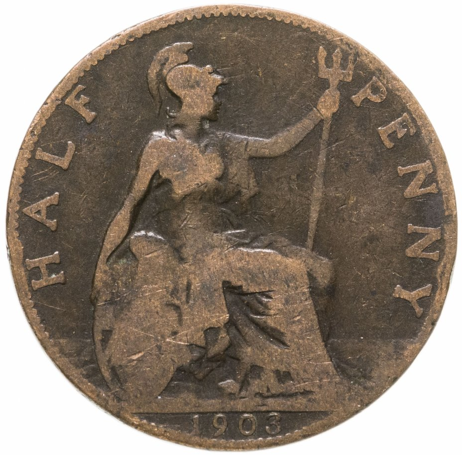 купить Великобритания 1/2 пенни (penny) 1903