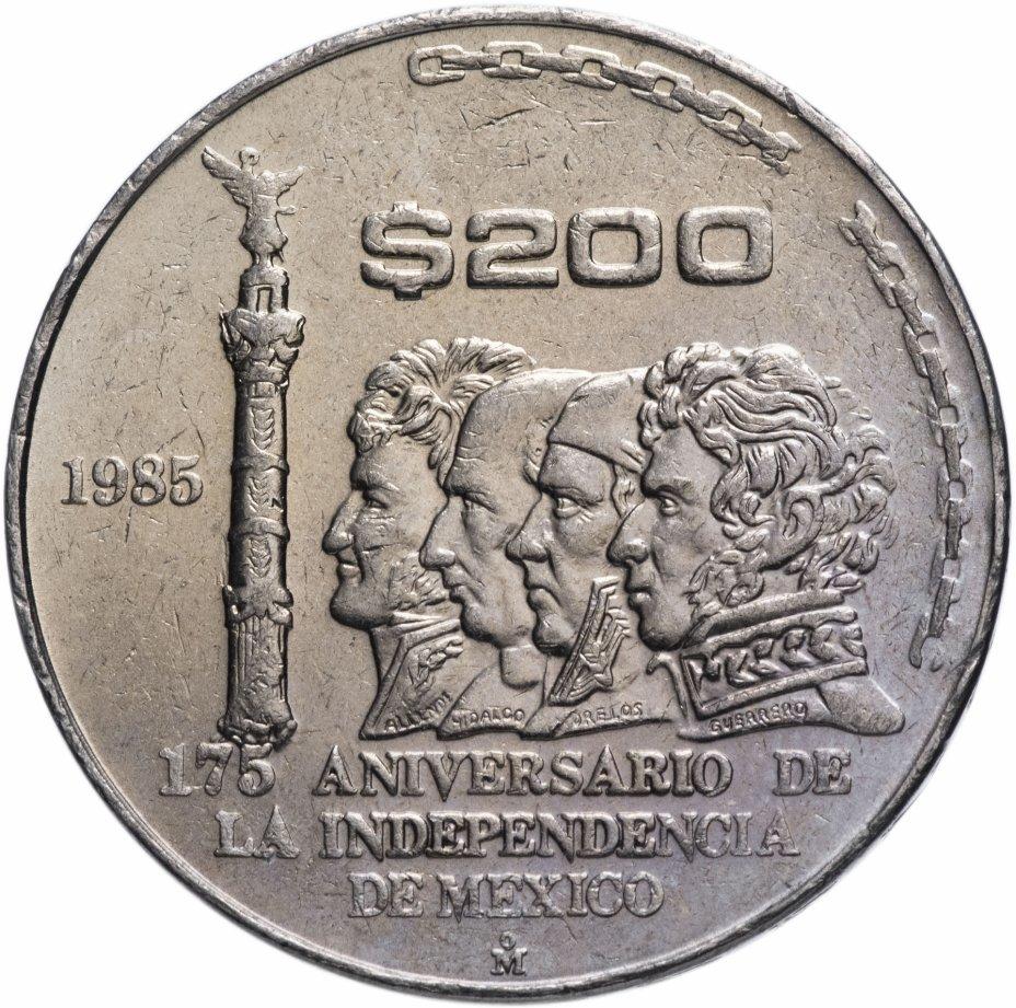 """купить Мексика 200 песо 1985 """"175 лет Независимости"""""""