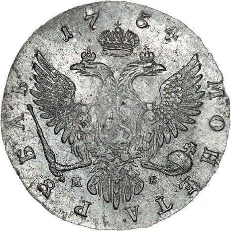 купить 1 рубль 1754 года ММД-МБ лента широкая