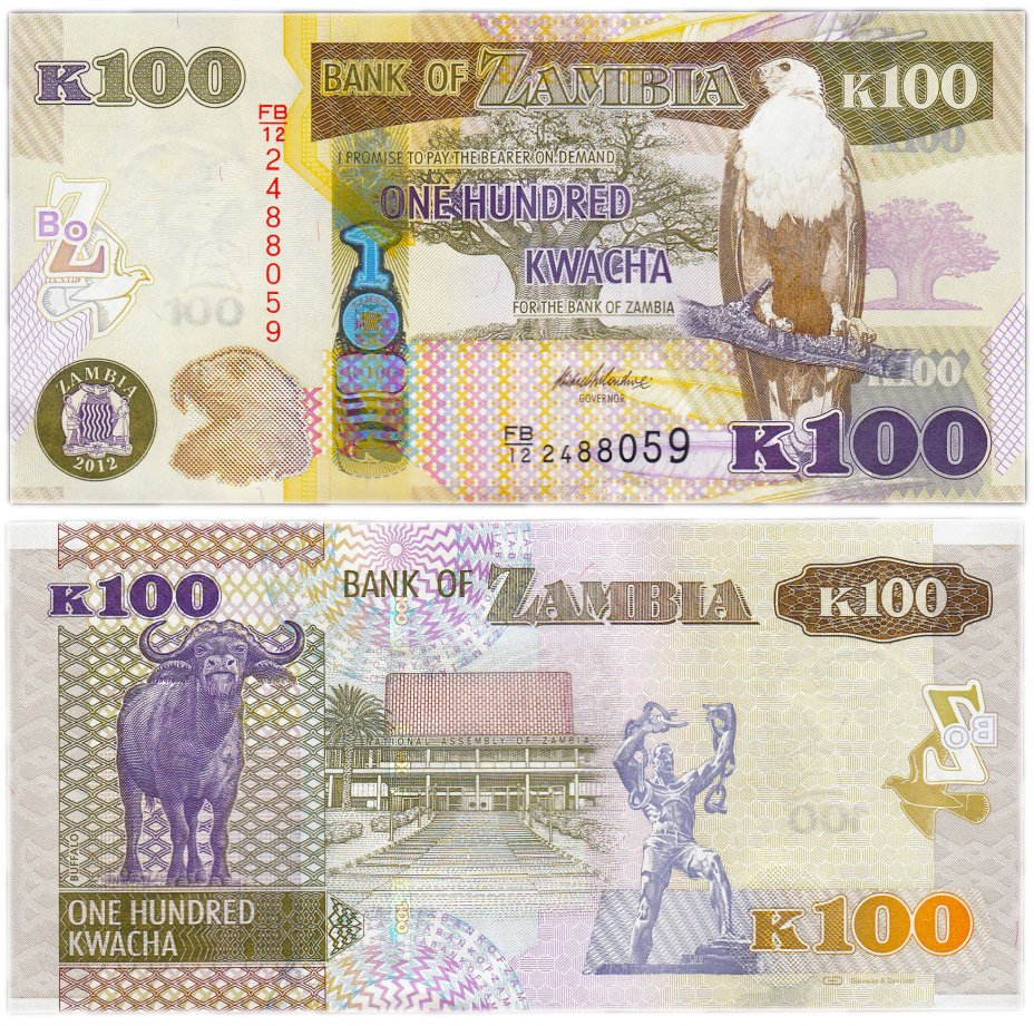 купить Замбия 100 квача 2012 (Pick 54a)