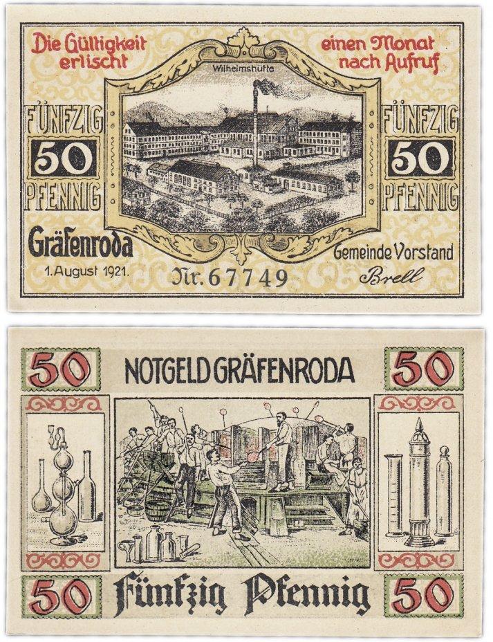 """купить Германия (Тюрингия: Гравенрода) 50 пфеннигов 1921 """"Коммуна Гравенрода"""""""