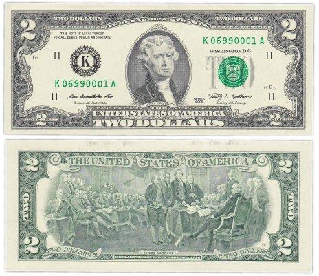 купить США 2 доллара 2009 (Pick 530a) K-Даллас