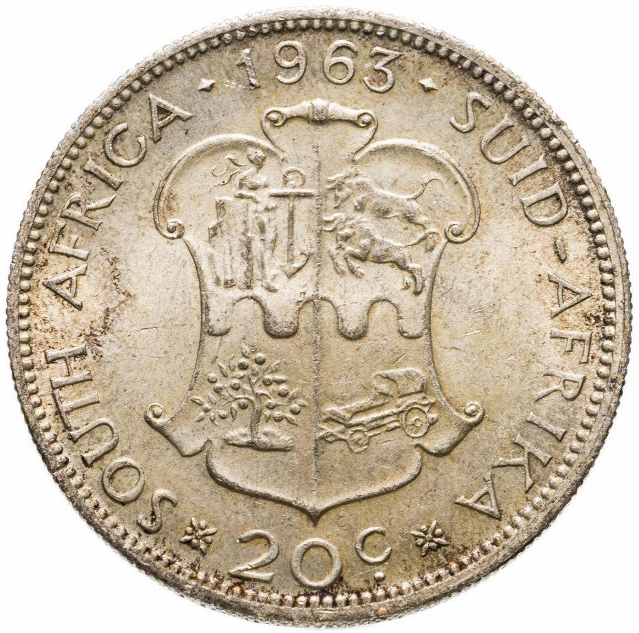 купить ЮАР 20 центов (cents) 1963