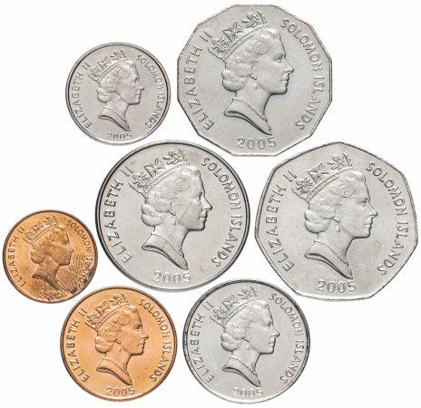 купить Соломоновы острова набор из 7 монет 2005