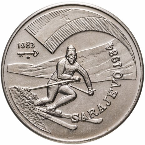 купить Куба 1 песо 1983 XIV зимние Олимпийские игры, Сараево 1984 - Горнолыжник