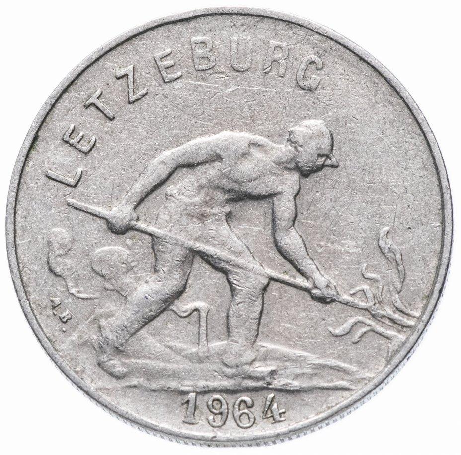 купить Люксембург 1 франк (franc) 1964