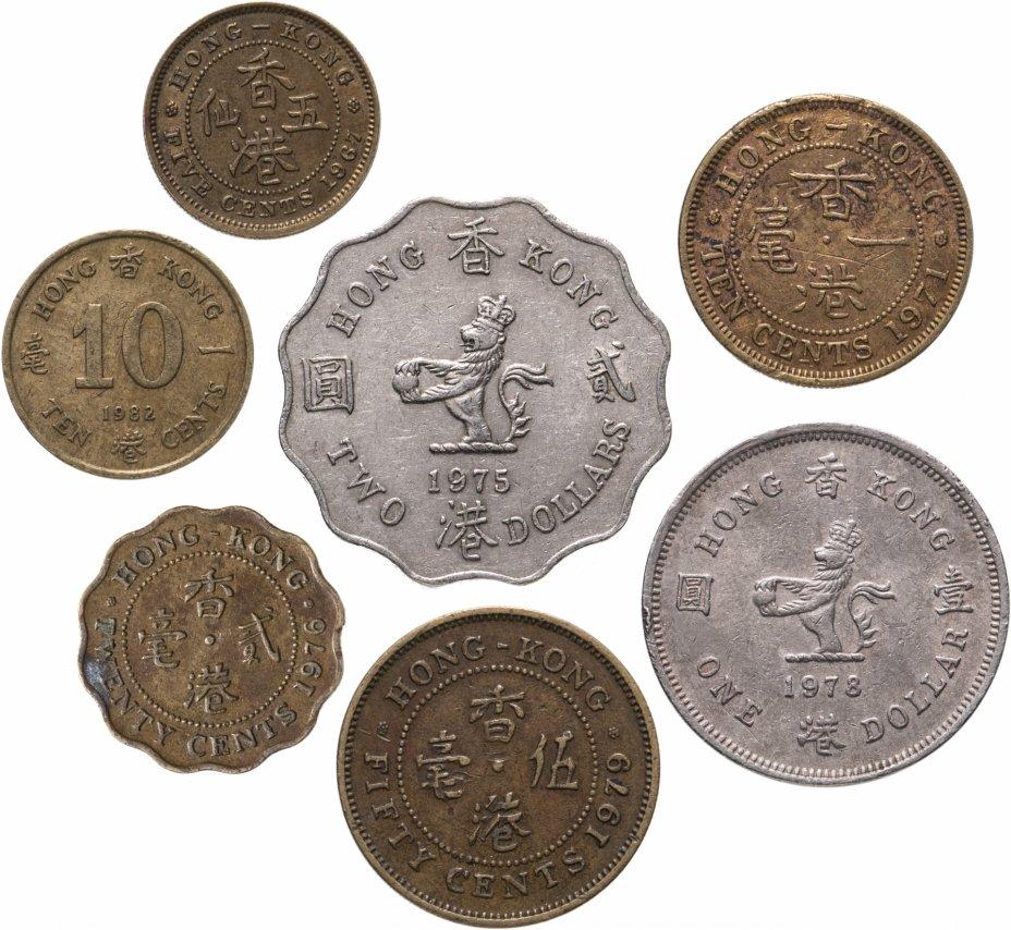 купить Британский Гонконг, набор из 7 монет 1967-1982 Елизавета II
