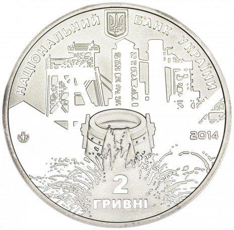 купить Украина 2 гривны 2014 Джеймс Джон Юз