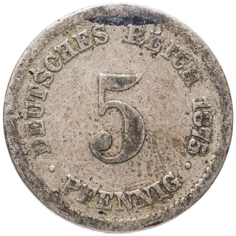 купить Германия 5 пфеннигов (pfennig) 1875 F