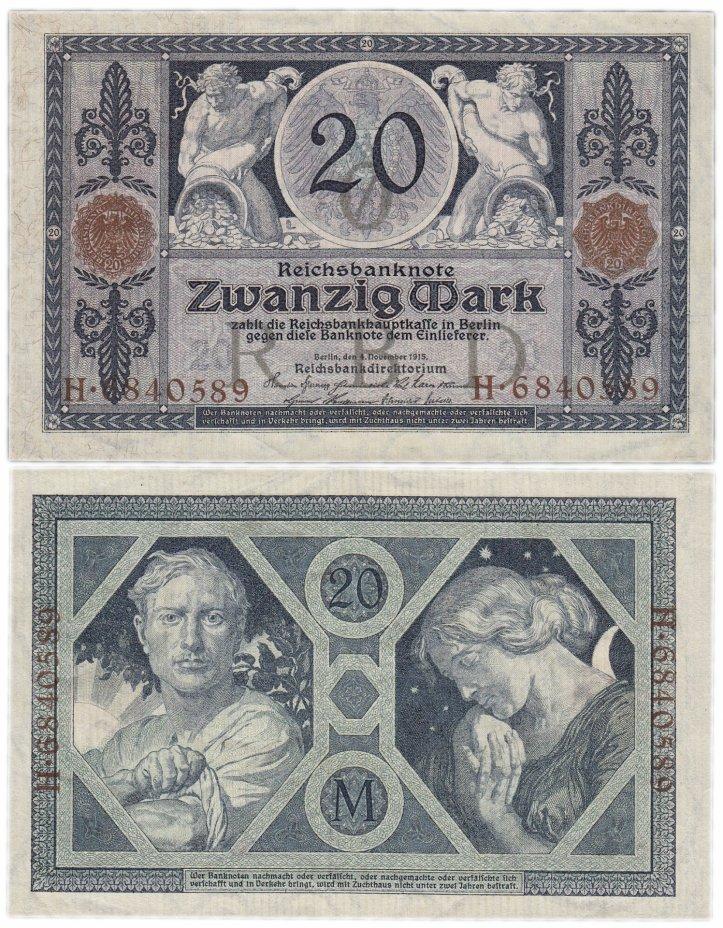 купить Германия 20 марок 1915 (Pick 63)