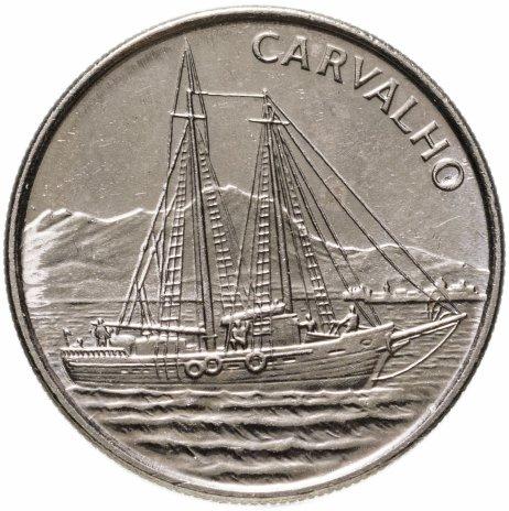 """купить Кабо-Верде 10 эскудо 1994 Корабль """"Корвалью"""""""