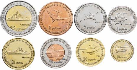 купить Крым набор монетовидных жетонов 2014  (8 шт) Военная техника