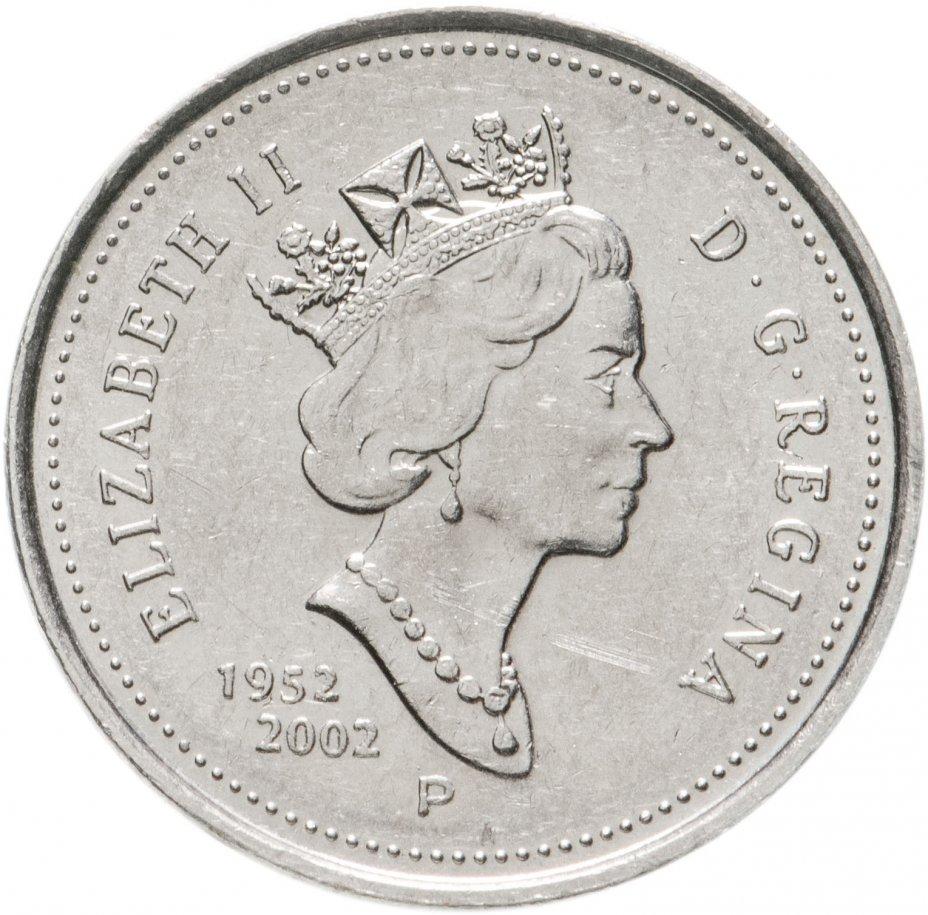 """купить Канада 5 центов (cents) 2002 """"50 лет правления Королевы Елизаветы II"""""""