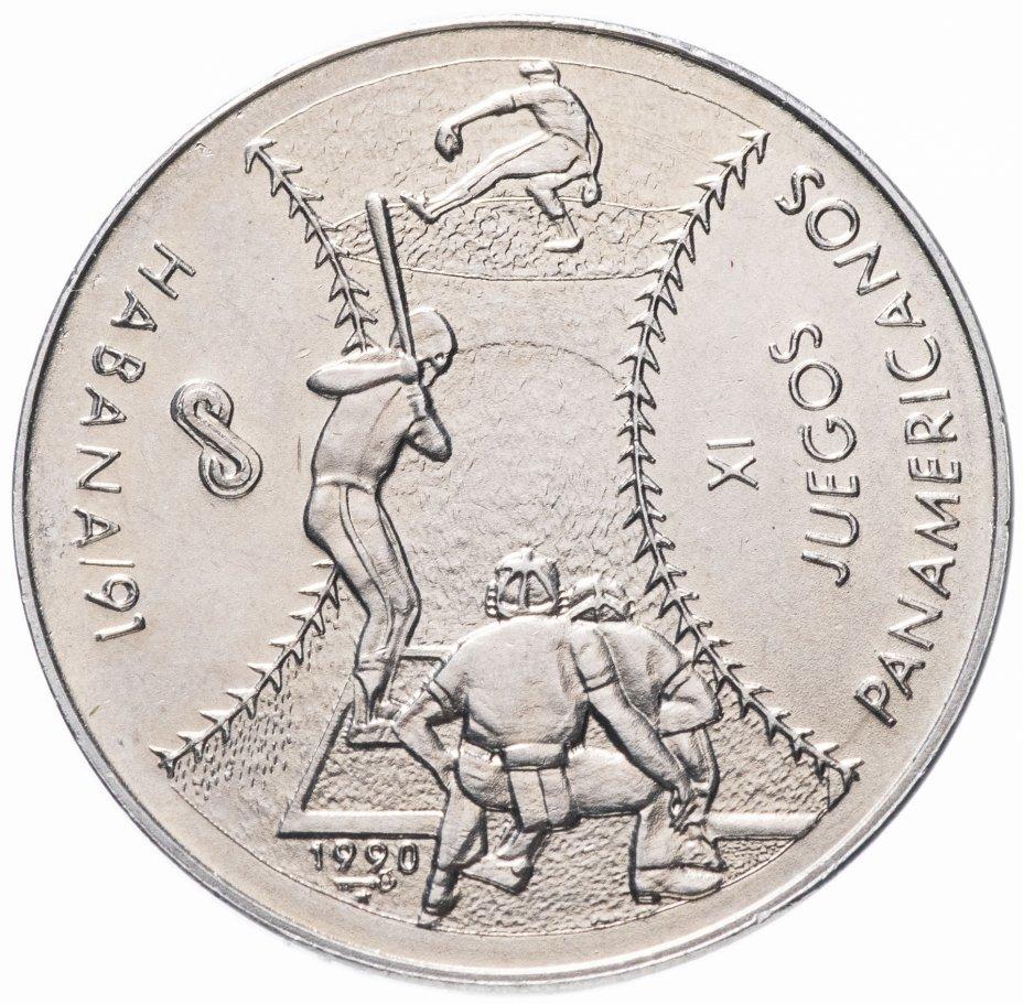 купить Куба 1 песо (peso) 1990 XI Пан-Американские игры, Гавана - Бейсбол