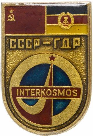 купить Значок Интеркосмос СССР - ГДР (Разновидность случайная )