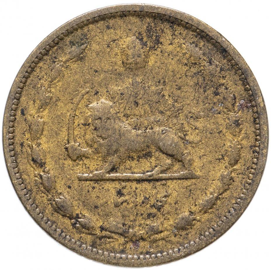 купить Иран 50динаров (dinar) 1936-1953, случайная дата