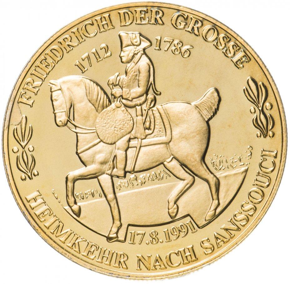"""купить Медаль """"Пруссия. Фридрих Великий"""""""