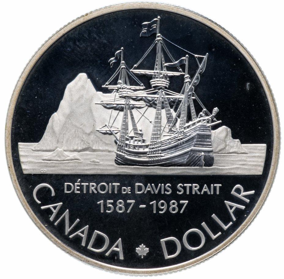 """купить Канада 1 доллар (dollar) 1987 """"400 лет открытию пролива Дейвиса"""""""