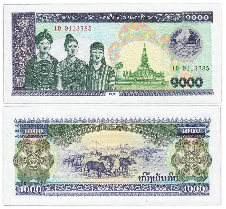 купить Лаос 1000 кип 1998-2003