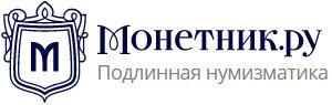 купить 1 рубль 1918 года гурт рубчатый