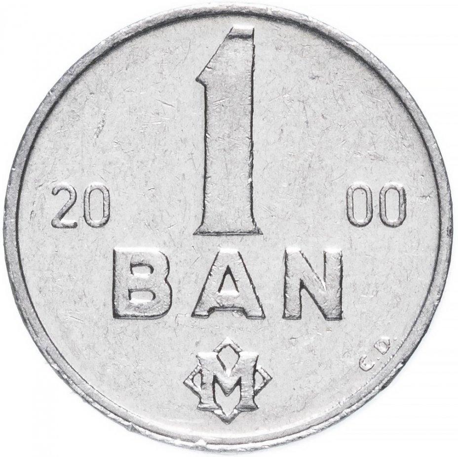 купить Молдавия 1 бань 2000