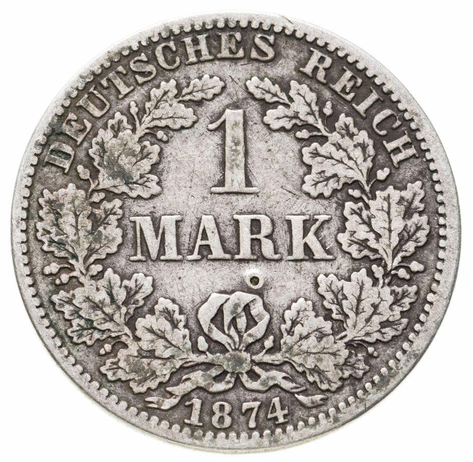 """купить Германская Империя,  1  марка 1874 знак монетного двора: """"А"""" - Берлин"""