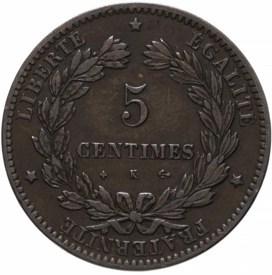 """купить Франция 5сантимов (centimes) 1872 K   знак монетного двора: """"K"""" - Бордо"""