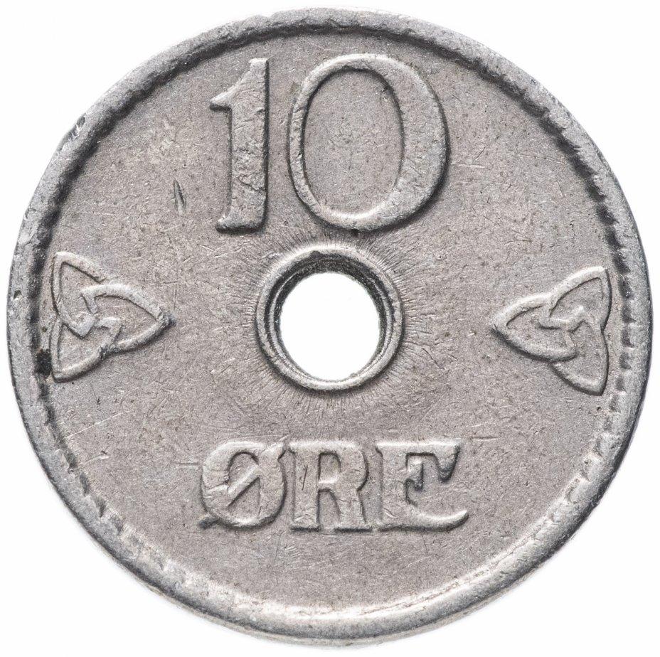 купить Норвегия 10 эре (ore) 1924-1951, случайная дата