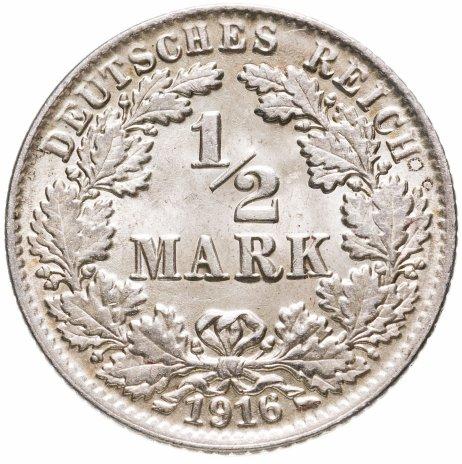 """купить Германия 1/2марки (mark) 1916 J   знак монетного двора: """"J"""" - Гамбург"""