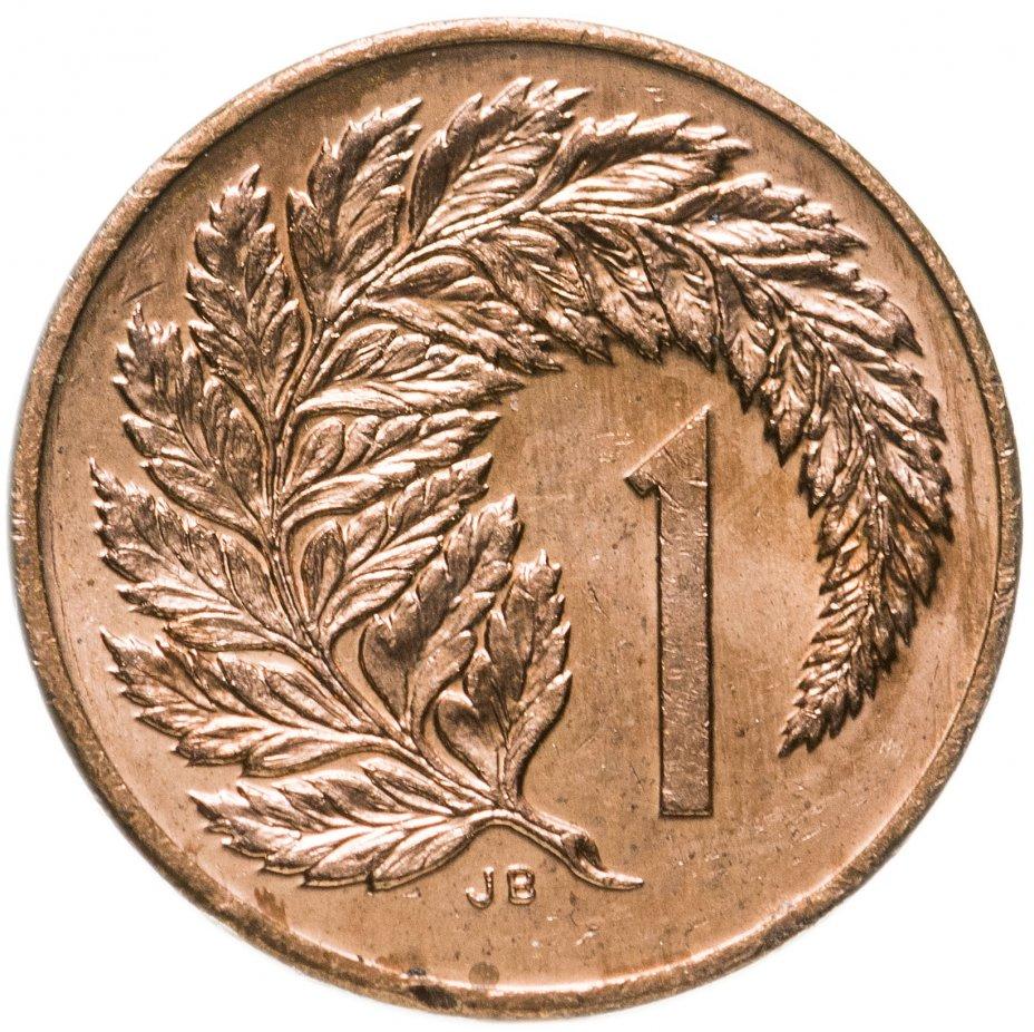 купить Новая Зеландия 1 цент (cent) 1986