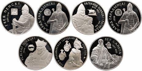 купить Беларусь набор из 7 монет 1 рубль 2005-2010