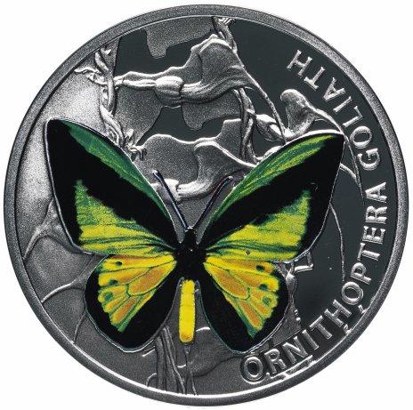 "купить Ниуэ 1 доллар 2012 ""Мир бабочек - Орнитоптера голиаф"""