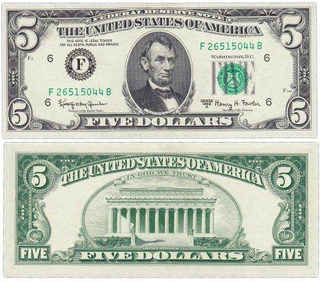 купить США 5 долларов 1963 series 1963A (Pick 444) Атланта, Granahan-Fowler ПРЕСС