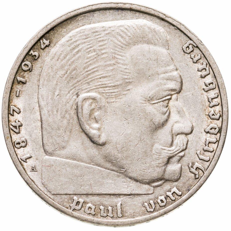 купить Третий рейх 2 рейхсмарки (reichsmark) 1937