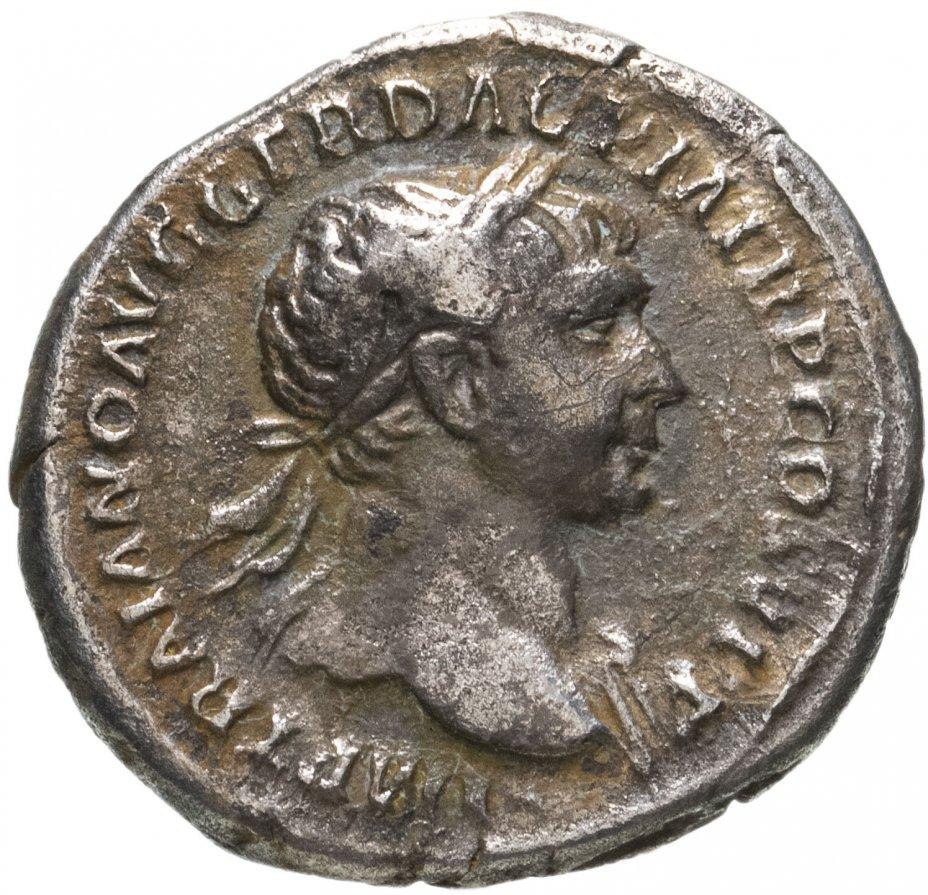 купить Римская империя, Траян, 98-117 годы, Денарий.(Церера)