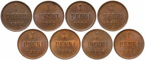 купить Набор из 8 монет 1900-1917