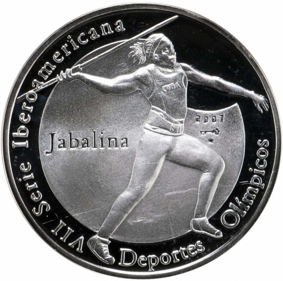 купить Куба 10 песо 2007 Метание Копья