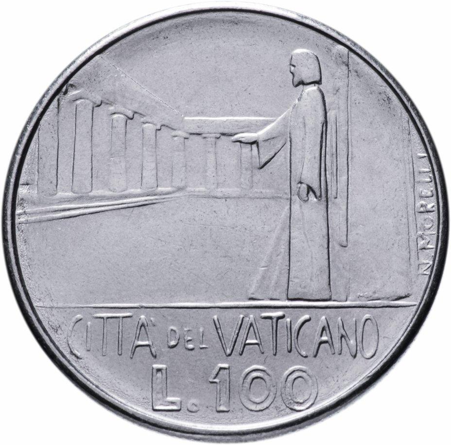 купить Ватикан 100лир (lire) 1978