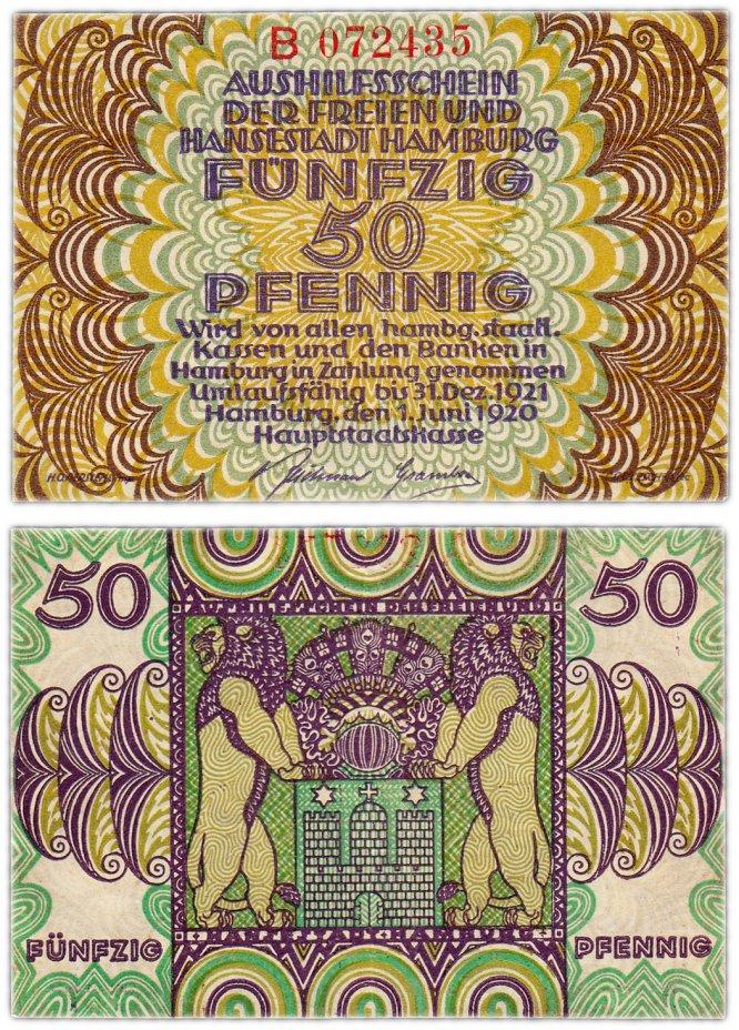 купить Германия (Гамбург: Гамбург) 50 пфеннигов 1920