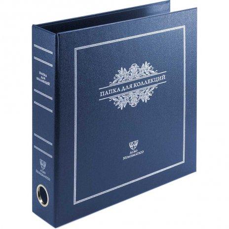 купить Папка для коллекций формата «ОПТИМА-Классик». Синяя
