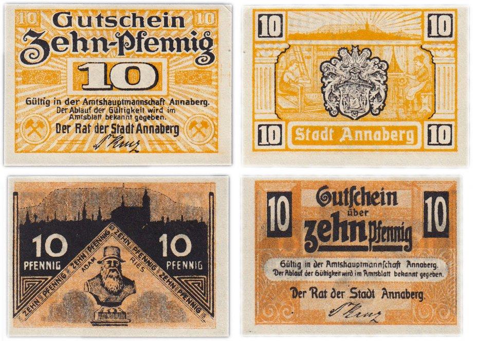 купить Германия (Саксония: Аннаберг) набор из 2-х нотгельдов 1921