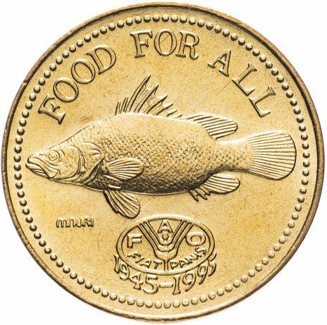 купить Уганда 200 шиллингов (shillings) 1995 50 лет ФАО