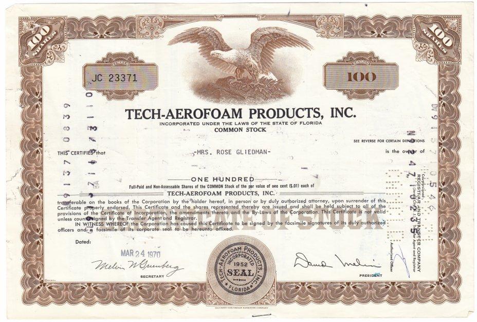 купить Акция США - Tech-Aerofoam Products Inc. 1968 - 1971 гг.