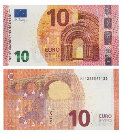 купить Евросоюз 10 евро 2014 (Pick 21f) Болгария